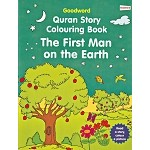 The First Man on the Earth (Coloring Book)
