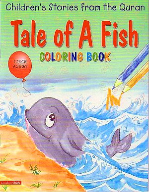 Tale of a Fish (Coloring Book)