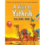 A Visit to Yatrib (Coloring Book)