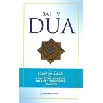 Daily Dua (English-Arabic) pack of 12