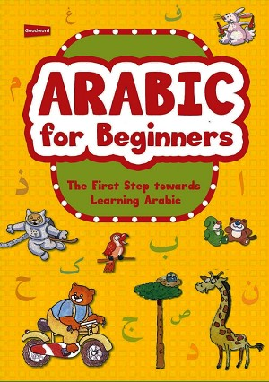 Arabic for Beginners (book)