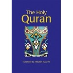 The Holy Quran (English Only) - Abdullah Yusuf Ali