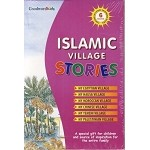 Islamic Village Stories [giftbox]