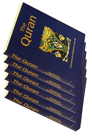 The Holy Quran (English Only) - Abdullah Yusuf Ali [Pack of 10]
