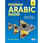 Madinah Arabic Reader Book 1