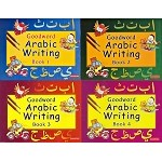 Goodword Arabic Writing 4-Book Set