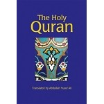 The Holy Quran (English Only) [Abdullah Yusuf Ali]
