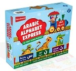 Arabic Alphabet Express [Floor Puzzle]