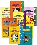 Madinah Arabic Reader [complete 8 Book Set]