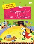 Ruqayyah and Umm Kulthum: Daughters of the Prophet