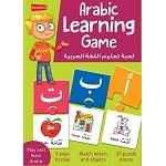 Arabic Learning Game [28 puzzle pieces]