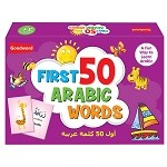 My First 50 Arabic Words Game