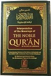 The Noble Quran - Library-size Edition
