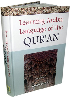 Learning Arabic Language of the Quran (HB)