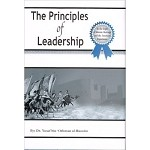 The Principles of Leadership (Dr. Yusuf bin Uthman Al Huzaim)