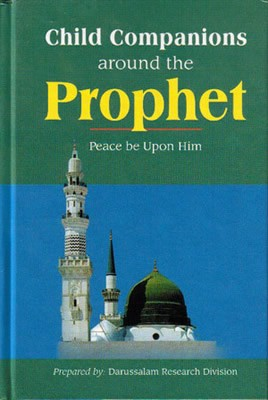 Child Companions Around the Prophet (HB)