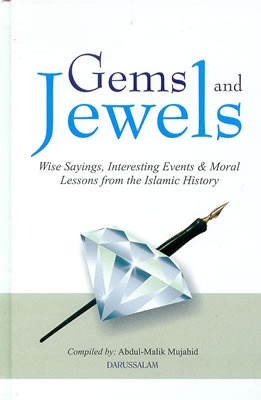 Gems and Jewels (HB)