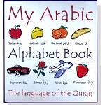 My Arabic Alphabet Book (HB)