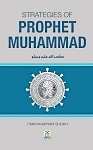 Strategies of Prophet Muhammad (HB)