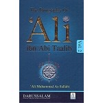 The Biography of Ali ibn Abi Talib (2 Volumes) HB
