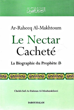Le Nectar Cachete (French - The Sealed Nectar)