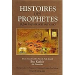 Histoires Des Prophetes (French - Stories of the Prophets)