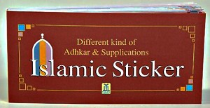 Islamic Sticker Book - 48 dua stickers