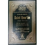 Le sens des versets du Saint Qour'an Arabe-Francais [French Noble Qur'an Translation]