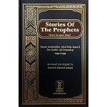 Stories of the Prophets (Qisas ul Ambiya) [Ibn Kathir]