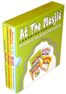 At The Masjid: Learning Series (4 Board Books in a Box)