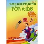 Islamic Fun Brain Busters For Kids