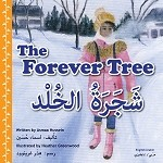 The Forever Tree (English & Arabic)