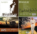 32-pack nasheed CD bundle Two