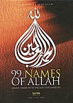 99 Names of Allah (4 CD Set)