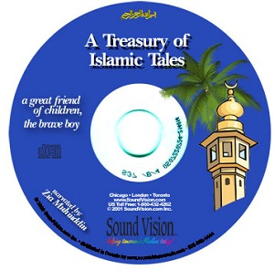 A Great Friend of Children CD [from the Treasury of Islamic Tales]