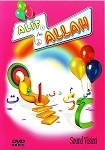 Alif for Allah DVD