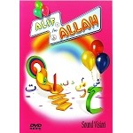 Alif for Allah DVD [region 2 DVD]