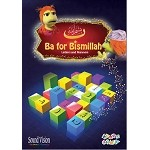 Ba for Bismillah: Letters and Manners (Adam's World DVD)