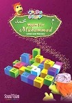 Meem for Muhammad (Adam's World DVD) Region 2 DVD