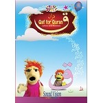 Qaf for Quran: Letters & Manners (Adam's World DVD)