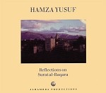 Reflections of Surat al-Baqara [Hamza Yusuf]