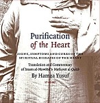 Purification of the Heart (17 Audio CD Set) - [Shk. Hamza Yusuf]
