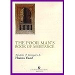 The Poor Man's Book of Assistance (16 Audio CD Set) - [Shk. Hamza Yusuf]