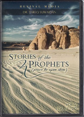 Stories of the Prophets (20 CD Set) - Dr. Tareq Suwaidan