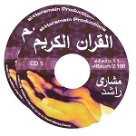 Holy Qur'an Recitation - Mishary Rashid - Surah Baqarah 2 CDs