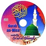 Holy Qur'an Recitation - Sa'ad al-Ghamdi - Surah an-Nisa'