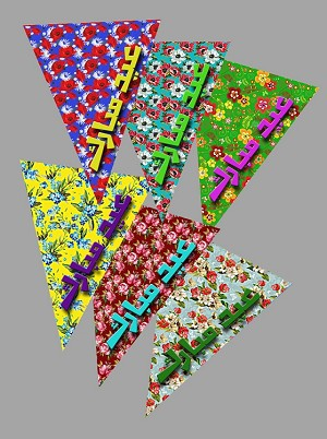 Eid Mubarak Large Floral Flags 6-pack