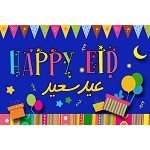 Happy Eid Decorative Banner (60x90)