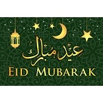 Eid Mubarak Decorative Table Mats (2 colors)