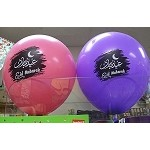 Eid Mubarak Super-Premium Balloons [10-Pack] Rejects